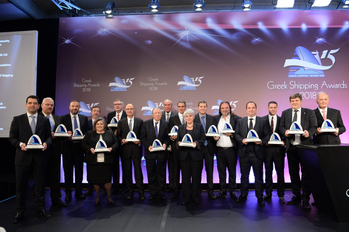 All 17 Winners of the 15th Annual Lloyd's List Greek Shipping Awards.